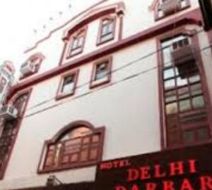 Hotel New Darbar Delhi