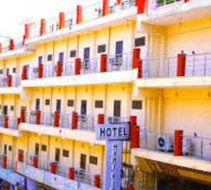 Hotel Hari Piorko Delhi
